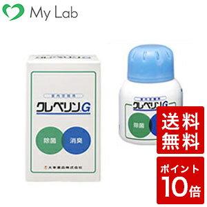 クレベリン 60g×5【ポイント10倍・送料無料】大幸薬品/除菌/消臭/ウィルス/除去/カビ