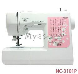 ジャガーミシン「NC-3101P」