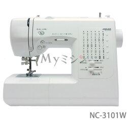 ジャガーミシン「NC-3101W」