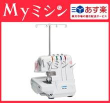 JUKIミシン「MO-50e」【あす楽】【5年保証】
