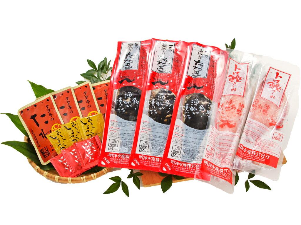 和風惣菜, 刺身・たたき CT-1