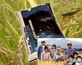 22年度産新米 最高評価「特A」10kg新潟県産妙高より農家直送でお届けします。「送料無料」湧き...