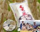 22年度産新餅米(もち米) 最高評価「特A」5kg新潟県妙高より農家直送でお届けします。こがねも...