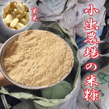 ヌカ1.5キロ