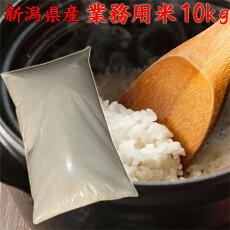 業務用米10kg