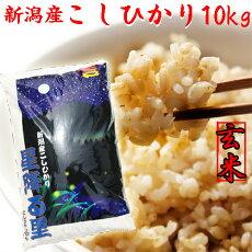 コシヒカリ玄米の袋