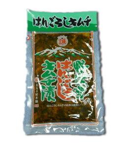 辛さと旨さが自慢の野沢菜はんごろしキムチはんごろしキムチ<通常タイプ>