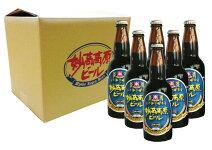 妙高高原ビールダークラガー(330ml)6本(箱入)