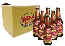 妙高高原ビールピルスナー(330ml)6本(箱入)