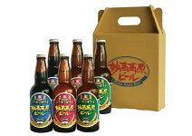 妙高高原ビール3種ギフトセット(330ml)6本(箱入)