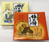 新潟【柿の種クランチ2種】(2箱セット)