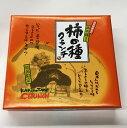 新潟【柿の種クランチ】(28個入)