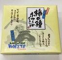新潟【柿の種ホワイトクランチ】(28個入) その1