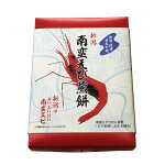 南蛮えび煎餅(18枚入)
