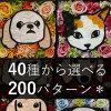【送料無料】プリザーブドフラワー母の日ギフト犬猫うさぎ花誕生日