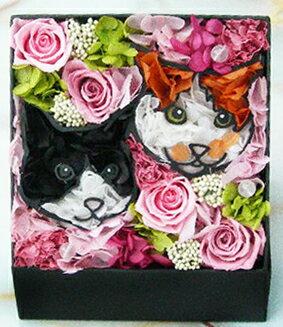 送料無料 犬 猫 うさぎ お得な2匹(名前なし)プリザーブドフラワー ギフト 似顔絵 写真から作るマ...