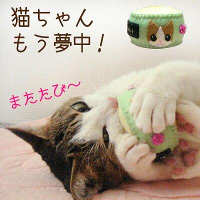 【送料無料】マタタビと鈴入り!猫ちゃん大喜びのおもちゃですねこ 誕生日プレゼント バレン...