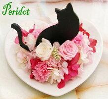 送料無料【ねこ花畑】猫好きさんへのプリザーブドフラワーバレンタイン父の日ホワイトデー誕生日プレゼント引越し祝い母の日動物のお花屋さん送料無料