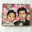 似顔絵 プレゼント 結婚式 花束贈呈 NHK おはよう日本 まちかど情報室 プリザーブドフラワーでつくる 似顔絵フラワー サプライズ ホワイトデーお返し