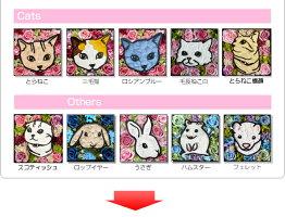【送料無料】プリザーブドフラワー母の日ギフト犬猫うさぎ