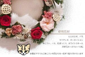 プリザーブドフラワーヒムロスギフラワーリース誕生日プレゼント敬老の日ギフト開店祝い「マイペリドットのアニマルリース」犬猫うさぎ還暦祝い結婚祝い新築祝い送料無料クリスマス母の日