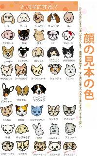 プリザーブドフラワーギフト花新春誕生日プレゼント開店祝い「マイペリドットのアニマルリース」犬猫うさぎ還暦祝い