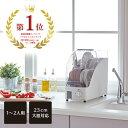 \一人暮らしにピッタリ/ タテ型 食器乾燥器 コイズミ ホワイト KDE-0500| コンパクト 乾燥機 スリム 小型 銀イオン 排水ホース 梅雨 おしゃれ 縦型