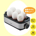 テレビで話題【11月下旬入荷予定】エッグスチーマー ゆで卵