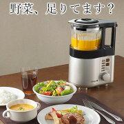 スープメーカーKSM1020コイズミ