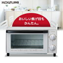 オーブントースター コイズミ KOS-1026 グレー  トースター パン 小型
