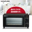 オーブントースター コイズミ KOS-1027 ブラック |