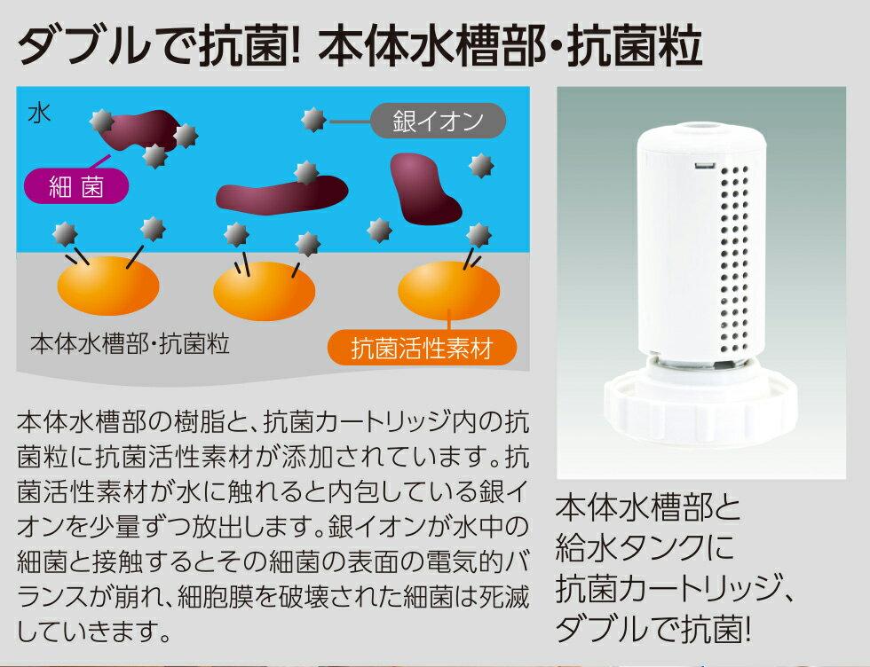 \ランク入り2冠/加湿器超音波コイズミ(KHM-4091W)|アロマおしゃれタワー型抗菌エアコンのど乾燥対策銀イオンタワー清潔イルミネーションオシャレインテリア癒しリフレッシュタイマーリモコン潤いおすすめ