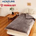 電気掛敷毛布 プリマロフト 188×130cm コイズミ K