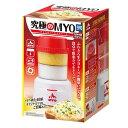 究極のMYO (マヨネーズ)(1台)523298
