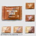 プロテイン クッキー (お試し用) 【楽天海外通販】