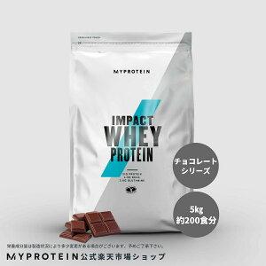 Impact ホエイ プロテイン5000gホワイトチョコレート
