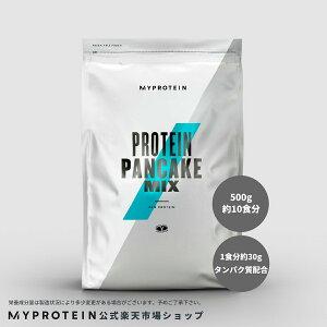 マイプロテイン 公式 【MyProtein】 プロテイン パンケーキ ミックス 500g 約10食分【楽天海外直送】