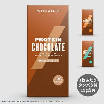 マイプロテイン 公式 【MyProtein】 プロテイン チョコレート  プロテインバー チョコ プロテインスナック 低糖質 糖質制限 低糖 高たんぱく ベジタリアン バニラ キャラメル ベイクドチョコ グラノーラ