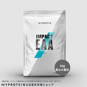 【MyProtein】Impact EAA 1kg