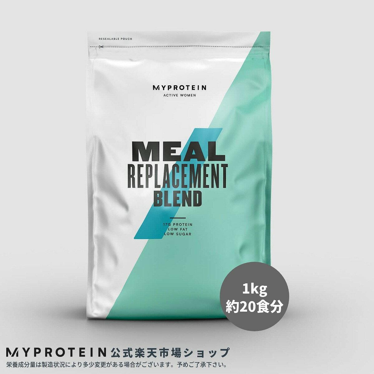 ダイエットドリンク, ダイエットシェイク  MyProtein 1kg 20