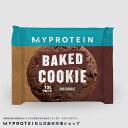 マイプロテイン 公式 【MyProtein】 ベイクド クッキー (お試し用)【楽天海外通販】