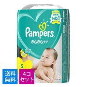スーパー ジャンボ 紙おむつ