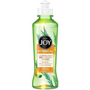 ジョイボタニカルベルガモット&ティーツリー本体(内容量:190ML)食器用洗剤キッチン用洗剤Joy