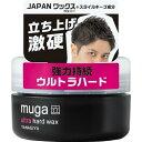 【送料込・まとめ買い×3個セット】柳屋本店 MUGA ウルトラハードワックス 85g ほのかに香るマリンフローラルの香り