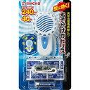 大日本除虫菊 金鳥 おでかけカトリス40日 スリム ブルーセット 携帯用電池式蚊とり