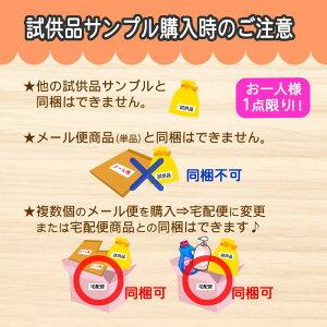1円サンプル☆ヘアレシピ試供品サンプル3種類お試しセット★HAIRRECIPE/ノンシリコン