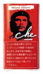 【条件付・公的文書画像を事前に送付可能な方限定】チェ・シャグ 無添加 手巻きタバコ用 ジ...