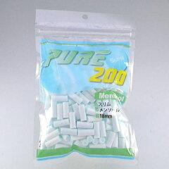 【PURE】ピュア スリム メンソール フィルター 手巻きタバコ用 200個入 直径6.0mm 長さ18mm