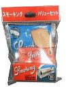 【数量限定】smoking スモーキング・バリューセット 手巻きタバコ用 巻器、フィルターと巻紙...
