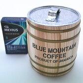 【大容量】日本製 コーヒー木樽型灰皿 天然杉使用 卓上灰皿 HIHI 035バレル 渡辺金属工業